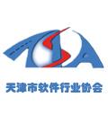 天津软件协会