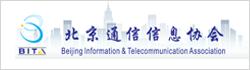 北京通信信息协会