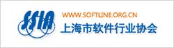 上海软件协会