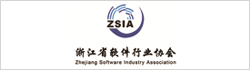 浙江软件协会