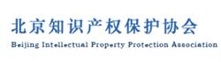 北京知识产权保护协会