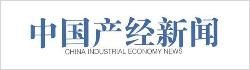 中国产经新闻