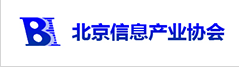 北京信息产业协会